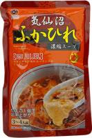 ふかひれスープ四川風パッケージ